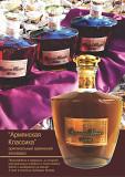 Armyanskaya Classica; original Armenian Calvados Aging 3 years 40 ° Delivery from Yerevan