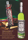 """Janjul"" tarragon strong alcoholic beverage 40 ° Yerevan"