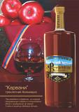 """""""Caravan"""" original Armenian Calvados Aging 3 years 40 ° Yerevan"""