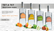 Fruit vodkas 50 ° (Mulberry, Apricot, Plum, Peach, Pear, Quince, Apple) Yerevan