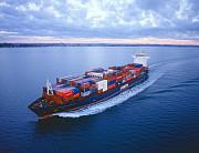 Բեռնափոխադրումներ ամբողջ աշխարհով: Ավտո, օդ, ծովային տարա: Երևան