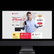 Մշակում վառ կայքերի ձեր բիզնեսի համար Yerevan