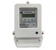 Electronic electricity meters of all types, multi-tariff multifunctional Yerevan