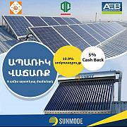 SUNMODE solar systems Delivery from Yerevan