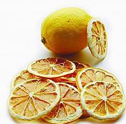 Lemon Chips Delivery from Vedi
