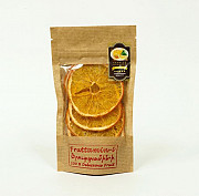 Orange chips Delivery from Vedi