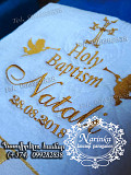 Embroidered christening towels Delivery from Yerevan