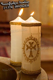 nominal baptismal candles Delivery from Yerevan