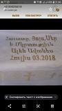 Կար ու ձև ։ առաքում Երևան քաղաքից