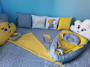 Baby bedding Delivery from Yerevan