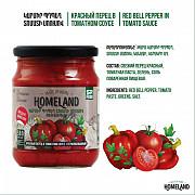 Красный перец в томатном соусе Ереван