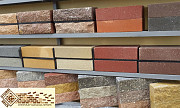 Production of solid bricks from natural Armenian tuff and basalt Gyumri