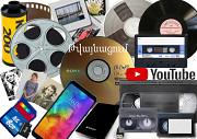 AUDIO, VIDEO, FOTO tvaynacum Yerevan