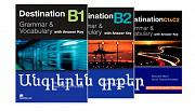 English textbooks in PDF & CD format English books Destination B1,2, C1,2 Yerevan